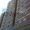 Продается квартира 2-ком 77 м² Филатова ул.