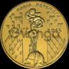 """1 гривна  - """"70 лет победы""""  2015 год - коллекционная юбилейная монета"""