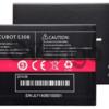 Cubot (S308) 2000mAh Li-ion