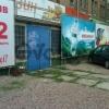 Сдается в аренду  помещение под склад 120 м² Лепсе Ивана ул.