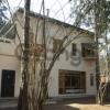 Продается дом 7-ком 248 м² поселок Баковка