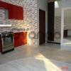 Сдается в аренду квартира 1-ком 32 м² Набережный,д.22