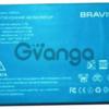 Bravis (OMEGA) 2000mAh li-ion