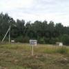 Продается участок 12 м² деревня Петелино