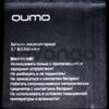Qumo (400) 1200mAh Li-polymer