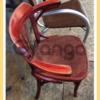 Продам бу стулья для бара. Стулья в ирландском стиле.