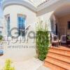 Продается дом 4-ком 93 м²