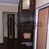 Сдается в аренду квартира 2-ком 55 м² Дружбы,д.27