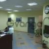 Сдается в аренду  офисное помещение 1154 м² Мишина ул. 35
