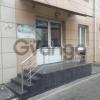 Сдается в аренду  офисное помещение 260 м² Балакиревский пер. 1А