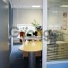 Сдается в аренду  офисное помещение 570 м² Свободы ул. 31 с.1