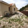 Продается 4-ком. бунгало в Пафосе, Кипр