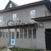 Продается дом 340 м² Истринская, 77