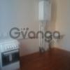 Продается квартира 3-ком 82 м² Яблоневая