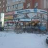 Баннер и банерная реклама в Днепропетровской области
