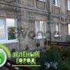 Продается квартира 1-ком 16 м² Фабричная