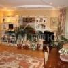 Продается дом 4-ком 251 м²