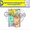 Продается квартира 1-ком 52 м² ул. Драгоманова, 2 Б, метро Позняки