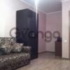 Сдается в аренду квартира 1-ком 32 м² Заречная,д.33к9