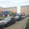 Сдается в аренду квартира 1-ком 37 м² Вертолетная,д.4к2