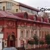 Сдается в аренду  офисное помещение 158 м² Подкопаевский пер. 4
