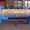 Гильотина от 0,2мм до 20мм производства Украина, Черниговский механический завод