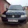 Volkswagen Passat 1.8 MT (125 л.с.) 1998 г.