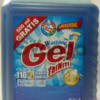"Гель концентрат для стирки ТМ""Triniti""(""Тринити"") 5,5 литра на 110 стирок оптом-75грн."