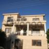 Продается 6-ком. Вилла в Пафосе, Кипр