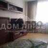 Продается квартира 3-ком 82 м² Урловская