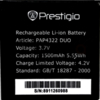Prestigio 4322 (PAP4322DUO) 1500mAh Li-polymer