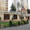 Продается квартира 5-ком 267 м² ул. Лобановского, 21, метро Академгородок