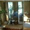 Сдается в аренду квартира 2-ком 44 м² Карла Маркса,д.100