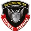Требуются охранники в Тарасовку