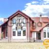Продается дом 4-ком 425 м²