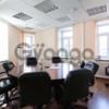 Сдается в аренду  офисное помещение 520 м² Якиманка б. ул. 21