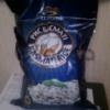Продам элитный рис басмати Пакистан