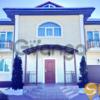 Продается дом 3-ком 360 м²