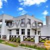 Продается дом 3-ком 320 м²