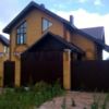 Продается дом 240 м² ул. Перемиловская, 47
