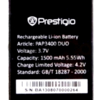Prestigio (PAP3400) 1500mAh Li-ion