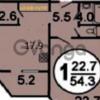 Сдается в аренду квартира 1-ком 54 м² Гагарина,д.22к1