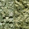 Маскировочная сетка Maskinet Пиксель на сетевой основе 2,9 х 6