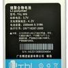 ThL (W9) 2300mAh Li-polymer