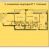 Продается квартира 3-ком 111 м² ул. Челюскинцев, 47
