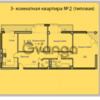 Продается квартира 3-ком 118 м² ул. Челюскинцев, 47