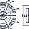 Динамик низкочастотный 4om 25w