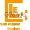 Доставка и растаможка грузов из Европы в Украину