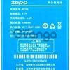 Zopo ZP980 (BT78S) 2000mAh Li-polymer