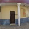 Продается помещение 12 м² Советская ул 2